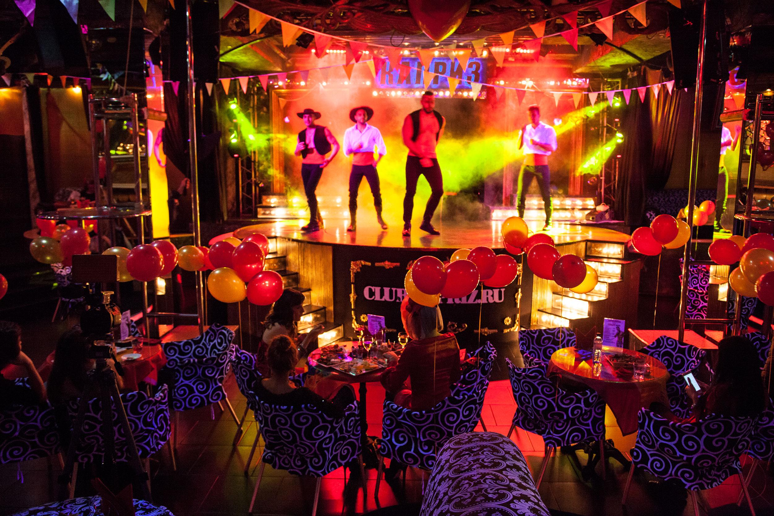 Вечеринки в стриптиз клуб популярный ночной клуб в новосибирске