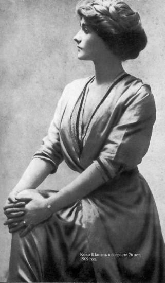 1909 г.: юная Шанель еще носит длинные косы.