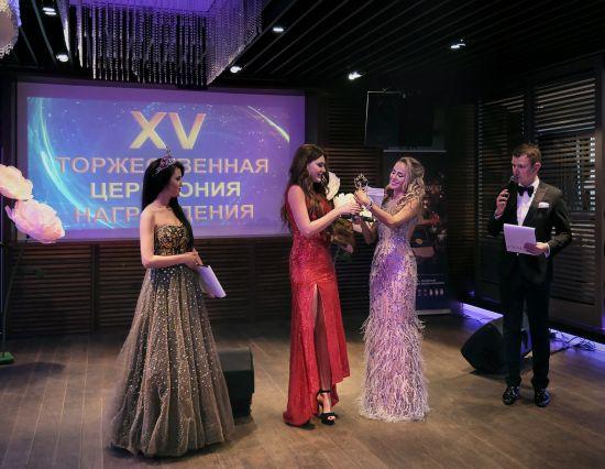 ХV церемония премии «ГРАЦИЯ»