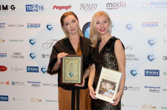 В Москве прошла вторая международная премия THE MEDICAL STARS AND BEAUTY AWARDS