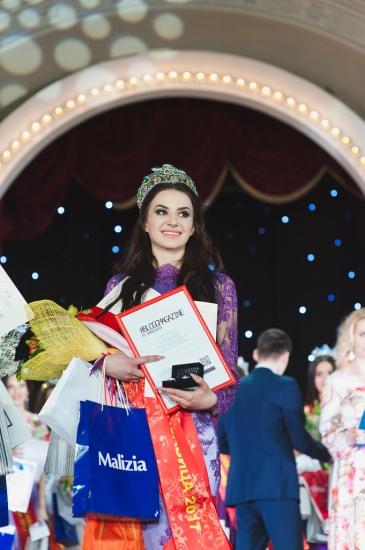 В Москве выбрали победительницу конкурса «РОССИЙСКАЯ КРАСАВИЦА 2017»