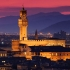Italy Lux Wedding Conference 2017 Флоренция - 8-11 Апреля 2017