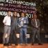 В Москве состоялся фестиваль ресторанных концепций PalmaFest