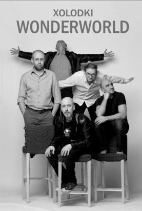 Арт-группа «Холодки»
