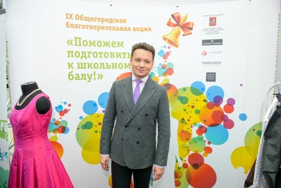 В Гостином Дворе Москвы прошла благотворительная акция «Поможем подготовиться к выпускному балу»