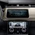 Мировая премьера: новый Range Rover Velar представлен в лондонском Музее дизайна