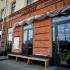 Уже сегодня в кафе Benidict на Пречистенской набережной обновленная винная карта!