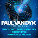 open gate presents paul van dyk from then on album tour