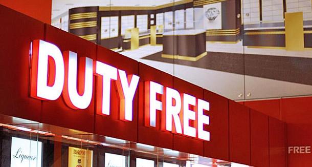 Беспошлинная торговля: что выгодно покупать?