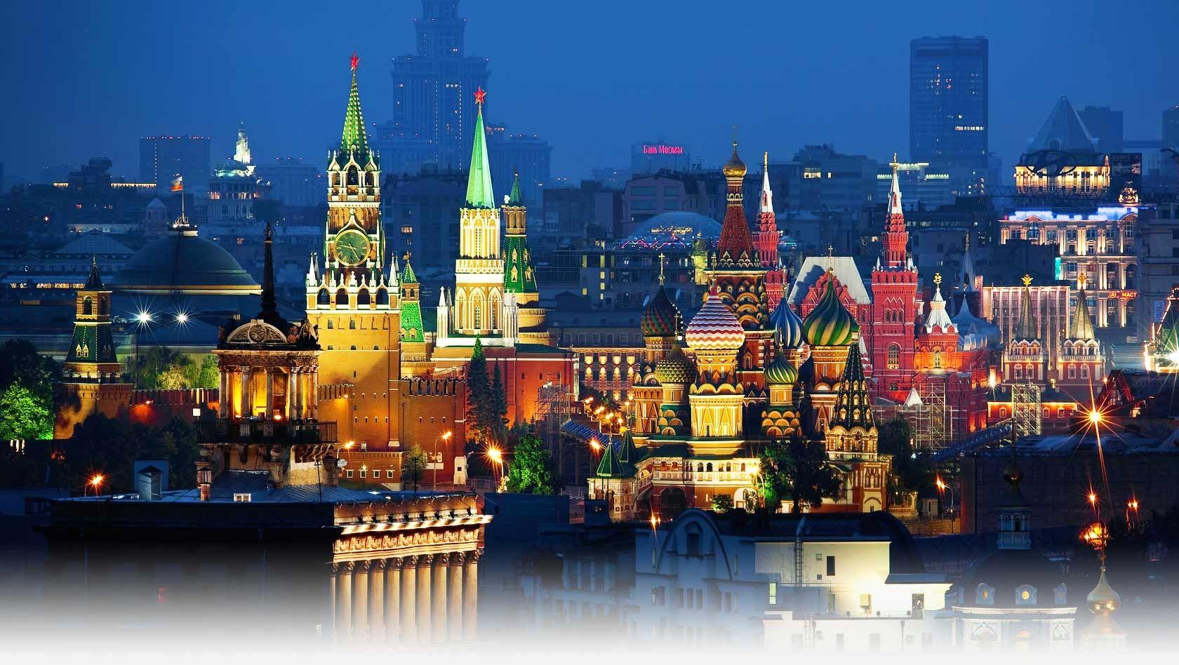 Картинки по запросу фото Москвы