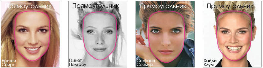 Прямоугольный тип лица