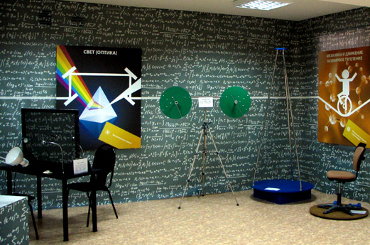5 мест, где можно интересно провести время компанией в Москве