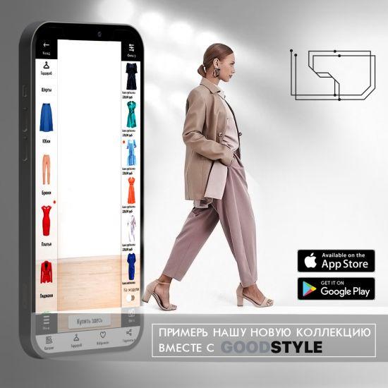 Курс на фиджитал: виртуальная примерка одежды